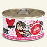 Weruva BFF Tuna and Bonito Be Mine Cat Food