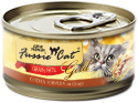 Fussie Cat Chicken with Gravy Canned Recipe
