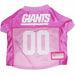 NEW YORK GIANTS DOG JERSEY- BLUE TRIM, NFL Jerseys - Bones Bizzness
