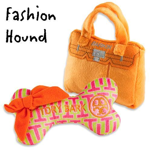 FASHION HOUND DOG TOY BUNDLE