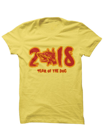 YEAR OF THE DOG - T-SHIRT