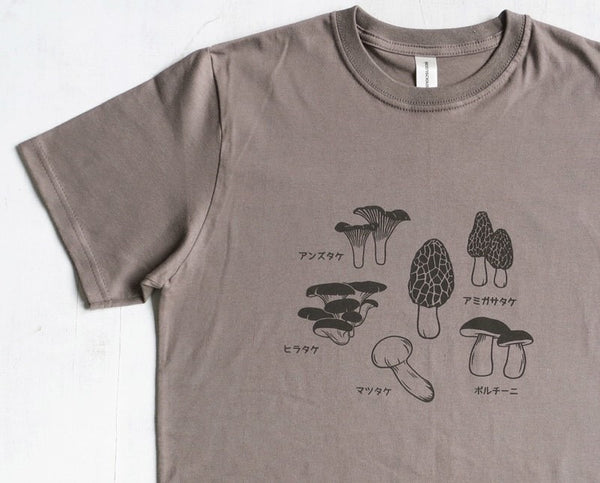 Mens Organic Cotton T-shirts Japanese Mushroom Light Brown