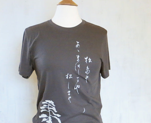 Unisex Organic Cotton T-Shirt - Japanese Haiku - Grey - Uzura - Seattle, WA - PNW