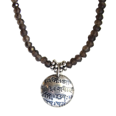 Sanskrit Smokey Quartz Necklace - Rig Veda Excerpts - Wisdom Self Unfoldment - Pranajewelry