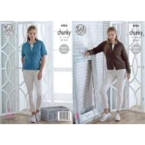 King Cole Chunky Cardigan Pattern 4985 - Patterns