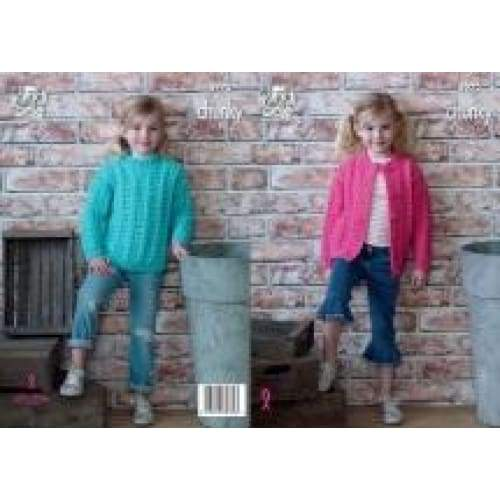 King Cole Kids Chunky Sweater and Cardigan Knitting Pattern 4972 - Patterns