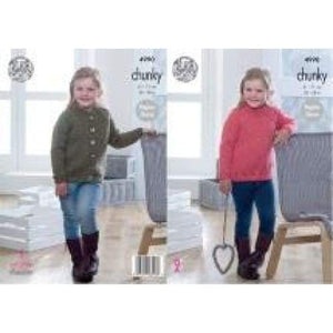 King Cole Kids Chunky Sweater and Cardigan Pattern 4990 - Patterns