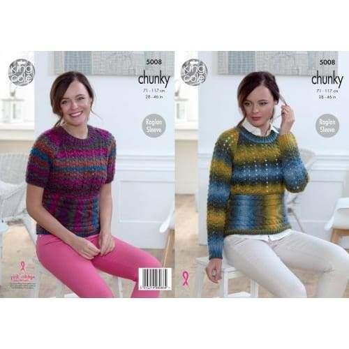 King Cole Ladies Chunky Sweater Knitting Pattern 5008 - Patterns