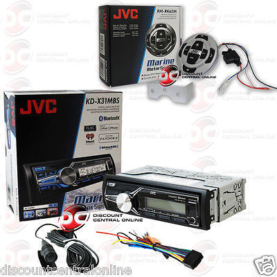 JVC KD-X31MBS CAR BOAT MARINE DIGITAL MEDIA BLUETOOTH STEREO W/ WIRED REMOTE