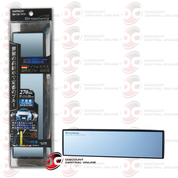 Broadway BW154 Blue 270mm Flat Mirror with Black Frame