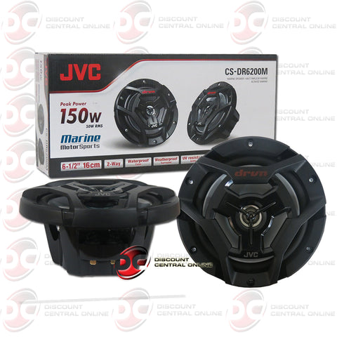 "2x JVC JVC-CS-DR6200M 6.5"" DRVN 2-Way Car Boat Marine Coaxial Speakers"