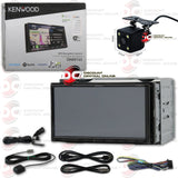 "KENWOOD DNR876S 2-DIN 6.95"" TOUCHSCREEN CAR USB/DIGITAL MEDIA RECEIVER WITH BLUETOOTH GPS (WITH BACK-UP CAMERA)"