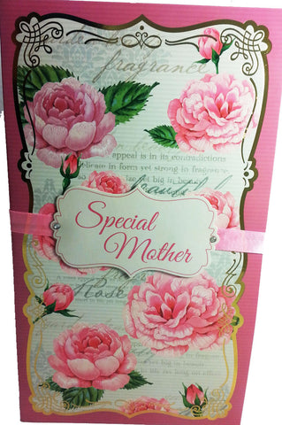 "12"" Tall Extra Large Mothers Day Card - Special Mother - INPCreative - 1"