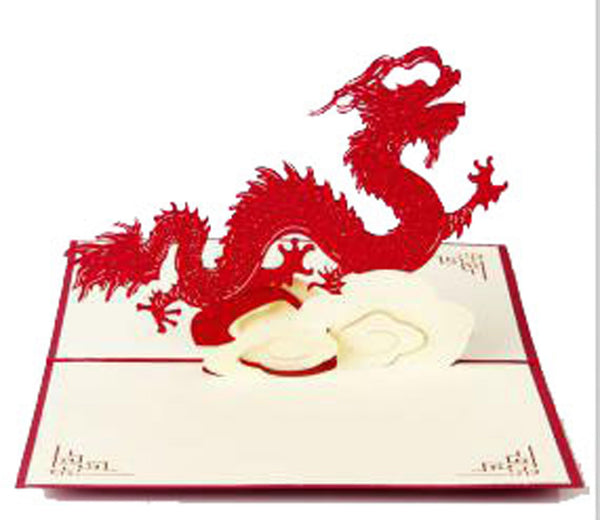 3D Pop Up Greeting Card - Chinese Dragon - INPCreative - 3
