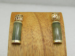"Vintage 14kt Curved Jade Earrings, Pierced, 1-1/8"", Hong Kong, 7mm, Mid-Century"