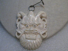 "Vintage Chinese Lion Carved Bone Pendant, 3"" with Bale, 2"" Wide"