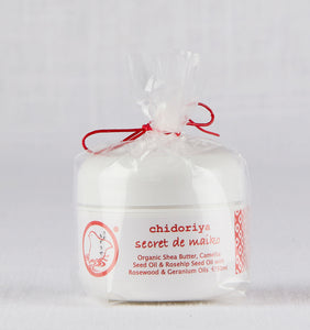 Secret de Maiko Face Cream