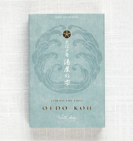 Oedo-koh Incense Set