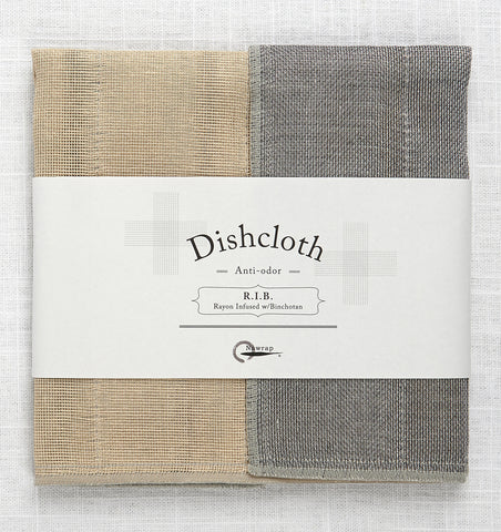 Binchotan Charcoal Dishcloth