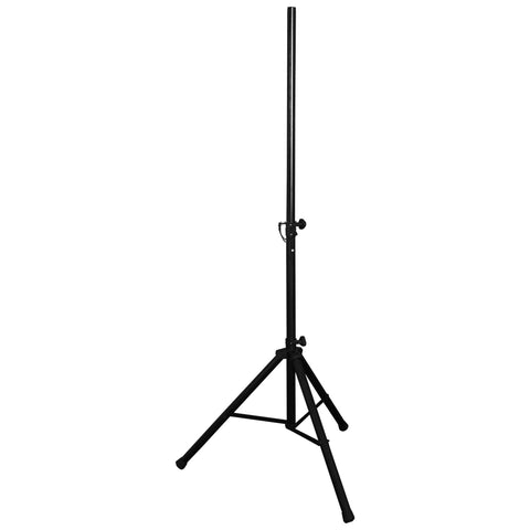 OS-003S 110 lbs. Adjustable Speaker Tripod Stand
