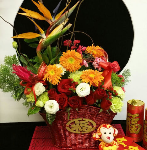 Table Arrangement CNY102