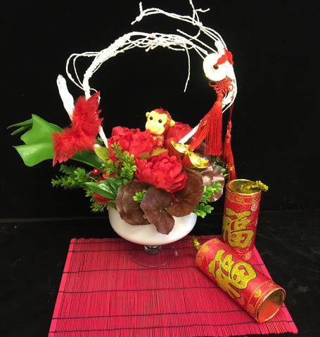 Table Arrangement CNY104