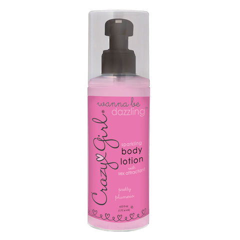 Crazy Girl Wanna Be Dazzling Sparkling Body Lotion 6oz Cupcake