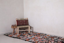 Moroccan Rug 4 ft x 11.5 ft