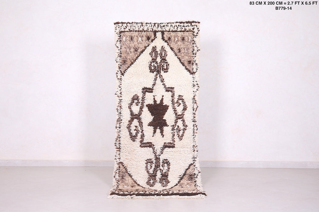 Beni ourain Moroccan rug, 2.7 FT X 6.5 FT
