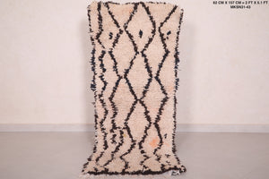 Moroccan Rug 2 FT X 5.1 FT