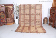 Tuareg Mat North African Rug (6.3ft x 9.1ft)