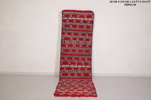 Long runner rug 2.9ft x 10.4ft