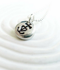 Hand-Stamped Camargue Cross Necklace -  Christian Jewelry