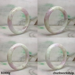 Lavender mix light green jade bangle