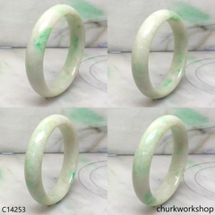 Small white base with green jade bangle