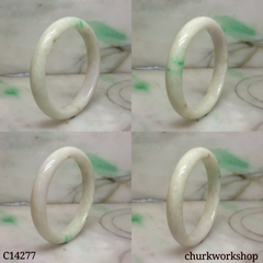 White base with green jade bangle