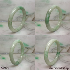 Pea green  jade bangle