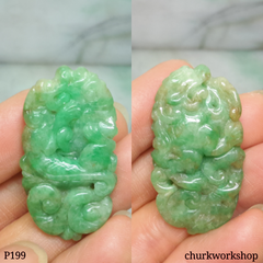 Dragon jade pendant.