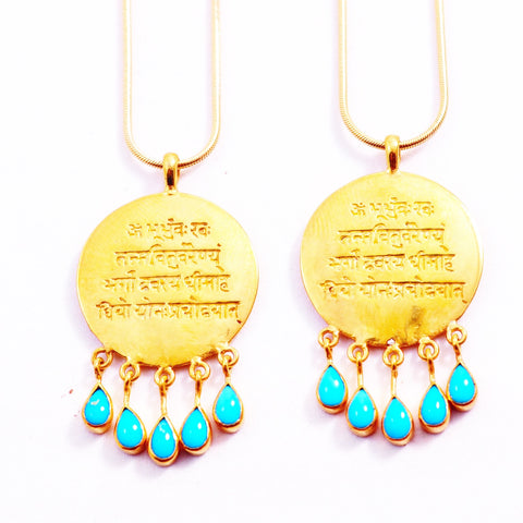GAYATRI MANTRA PROTECTION AMULET