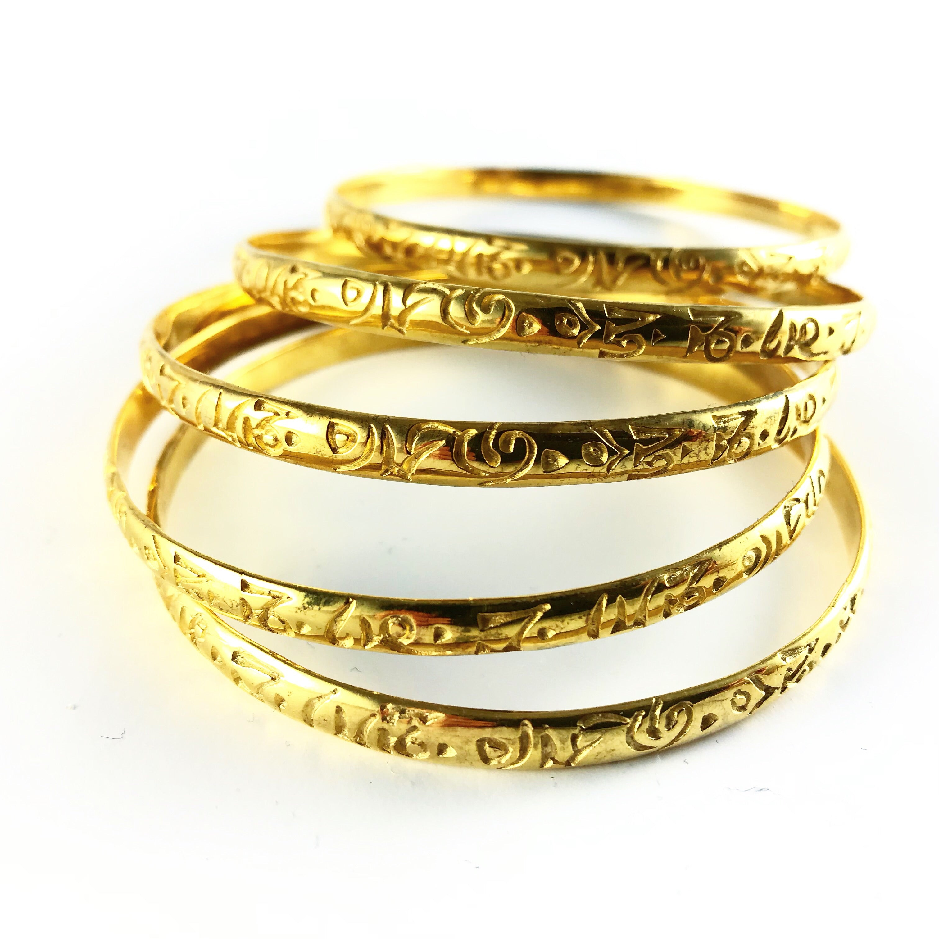 CARVED OM MANI PADME HUM GOLD BANGLE