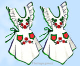 Alice Brooks 7302: 1940s Uncut Misses Embroidered Apron Vintage Sewing Pattern
