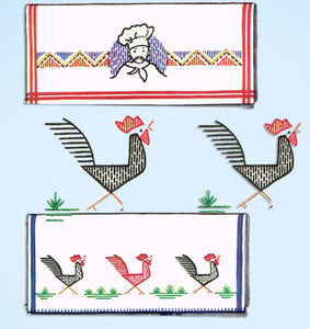 1930s VTG McCall Embroidery Transfer 502 Uncut Cross Stitch Tea Towel Motifs