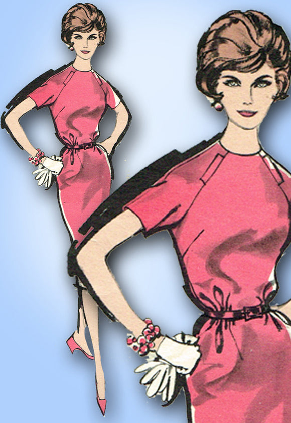 1950s Vintage Advance Sewing Pattern 9534 Misses Sew Easy Cinched Dress Sz 34 B