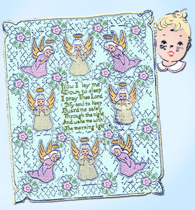 1940s Vintage Aunt Martha's Embroidery Transfer 9549 Uncut Angel Baby Quilt - Vintage4me2