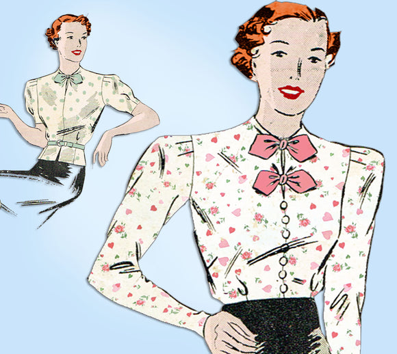 1930s Vintage Butterick Sewing Pattern 7074 Misses Blouse Puffed Sleeves Sz 32 B