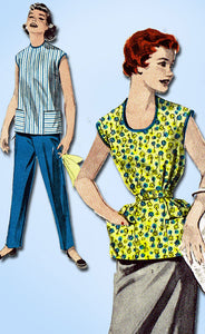 1950s Vintage Butterick Sewing Pattern 7471 Easy Misses Coverall Apron Size 16