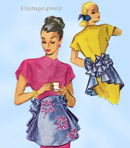McCall 1313: 1940s Misses Bustle Back Apron Fits All Vintage Sewing Pattern