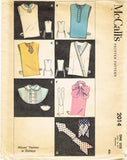 1950s Vintage McCalls Sewing Pattern 2014 Misses Vestees & Dickeys Set Fits ALL