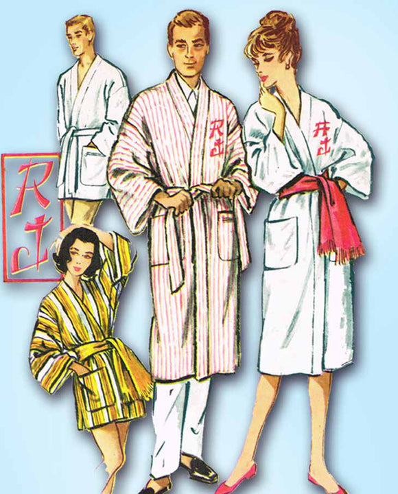 1950s Vintage McCall's Sewing Pattern 2334 His and Hers Monogram Robes Sz Small - Vintage4me2