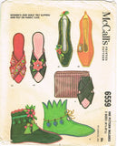 McCall 6559: Slipper Wardrobe 7 Styles. Complete Hard to Find 3 sizes